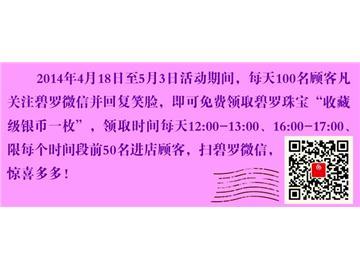 万博官网登陆万博manbetx官网主页—美钻传奇(八)
